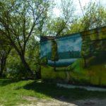 Ландшафтные формы и композиции в городском пейзаже